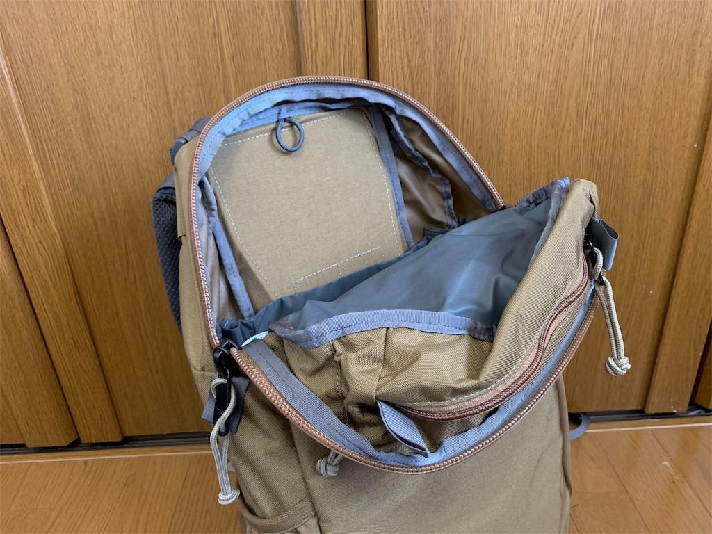 f:id:thebackpack:20190420151725j:image