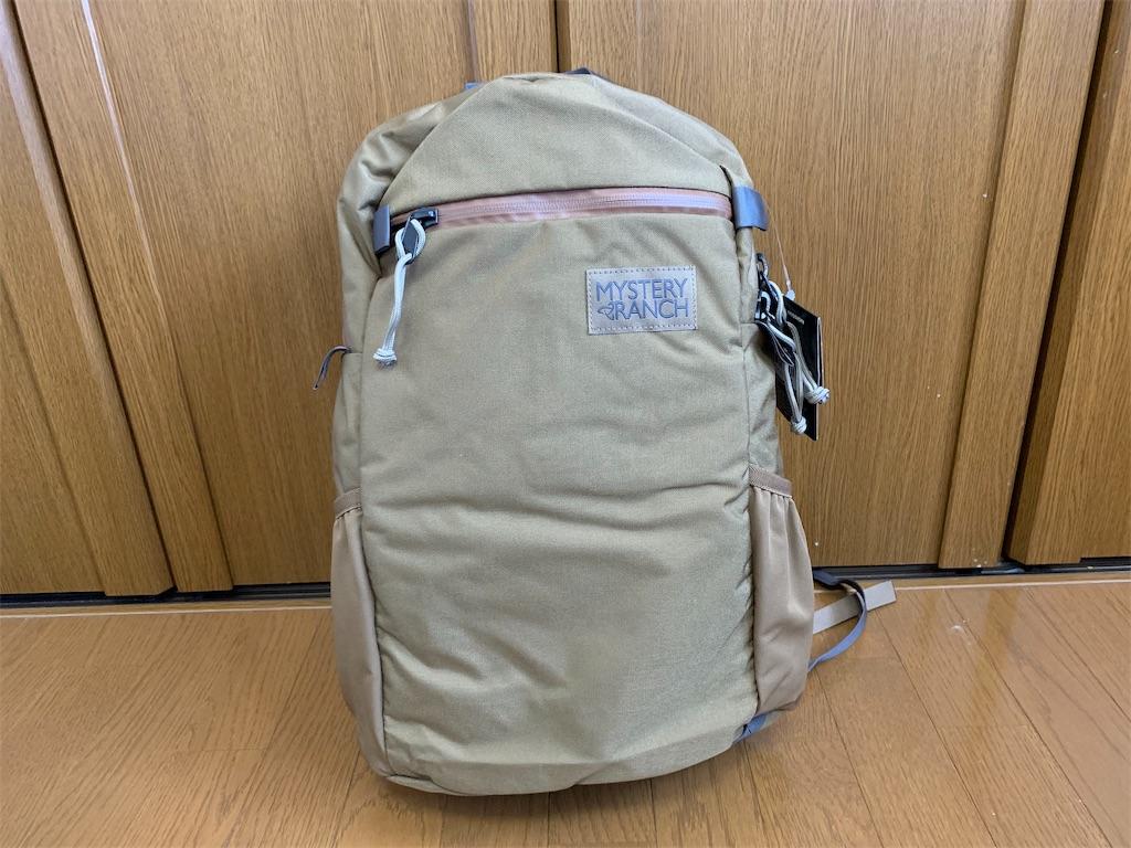 f:id:thebackpack:20190420151728j:image