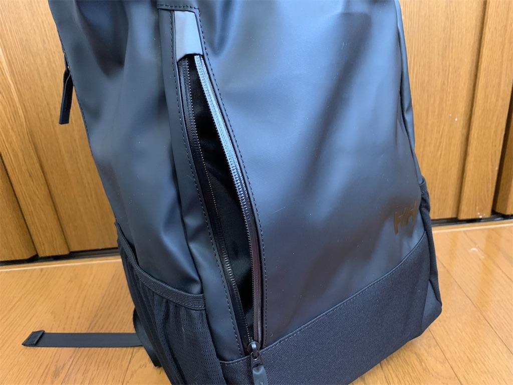 f:id:thebackpack:20190420155548j:image