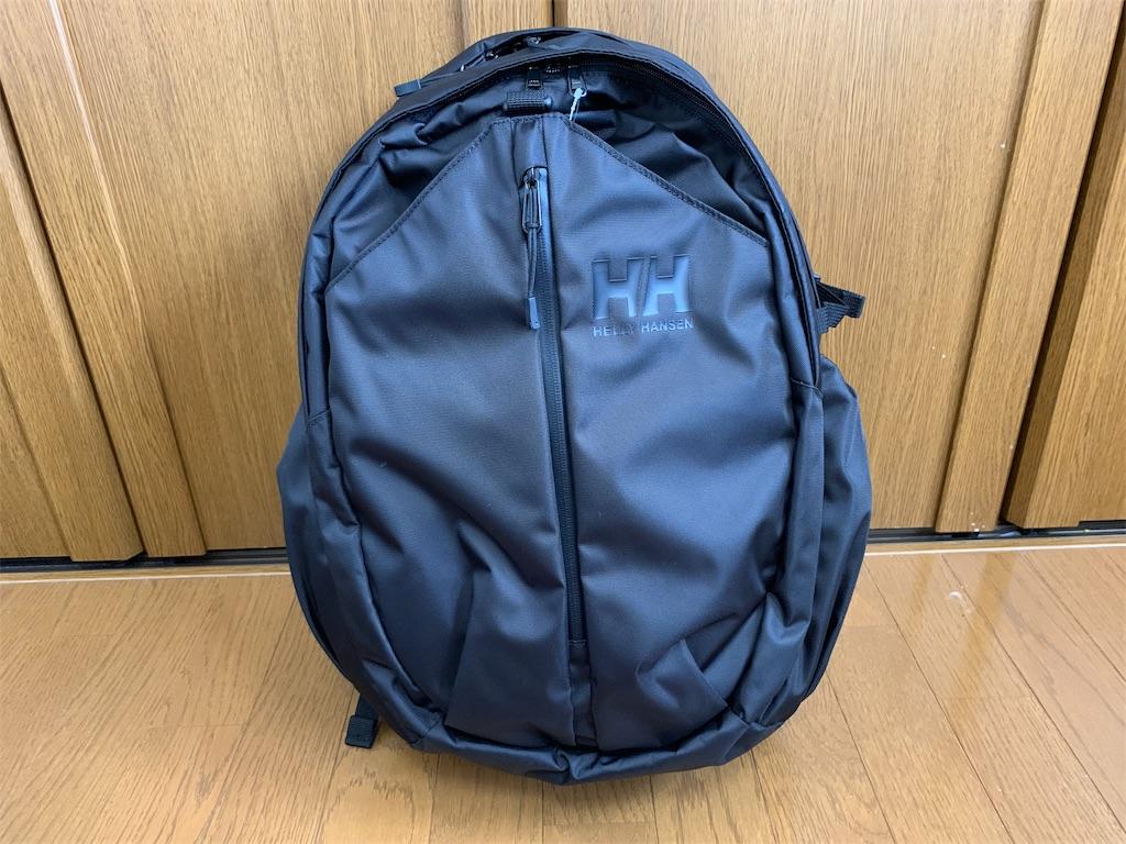 f:id:thebackpack:20190420162515j:image