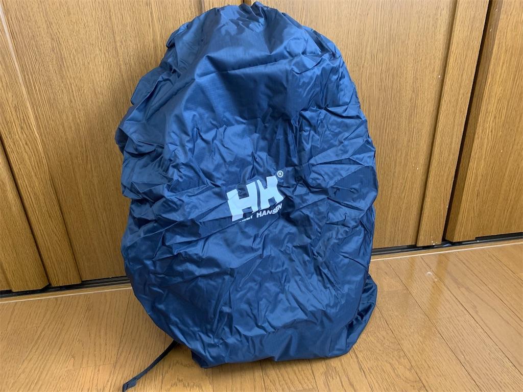 f:id:thebackpack:20190420162525j:image