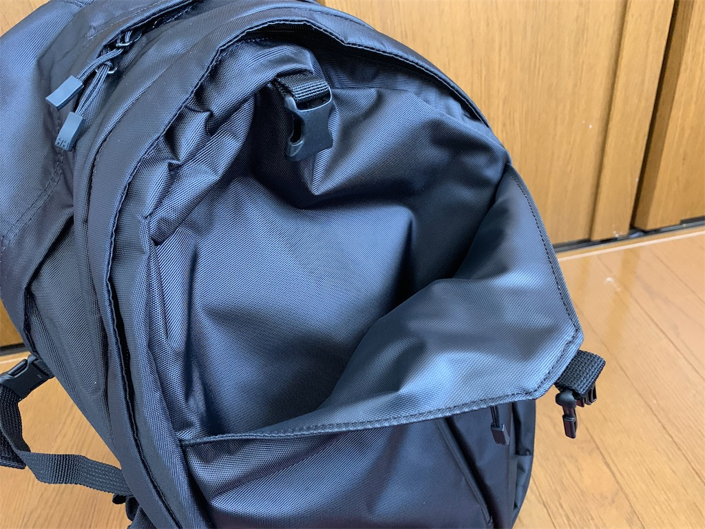f:id:thebackpack:20190420162531j:image