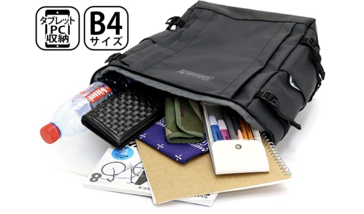 f:id:thebackpack:20190513195946p:plain