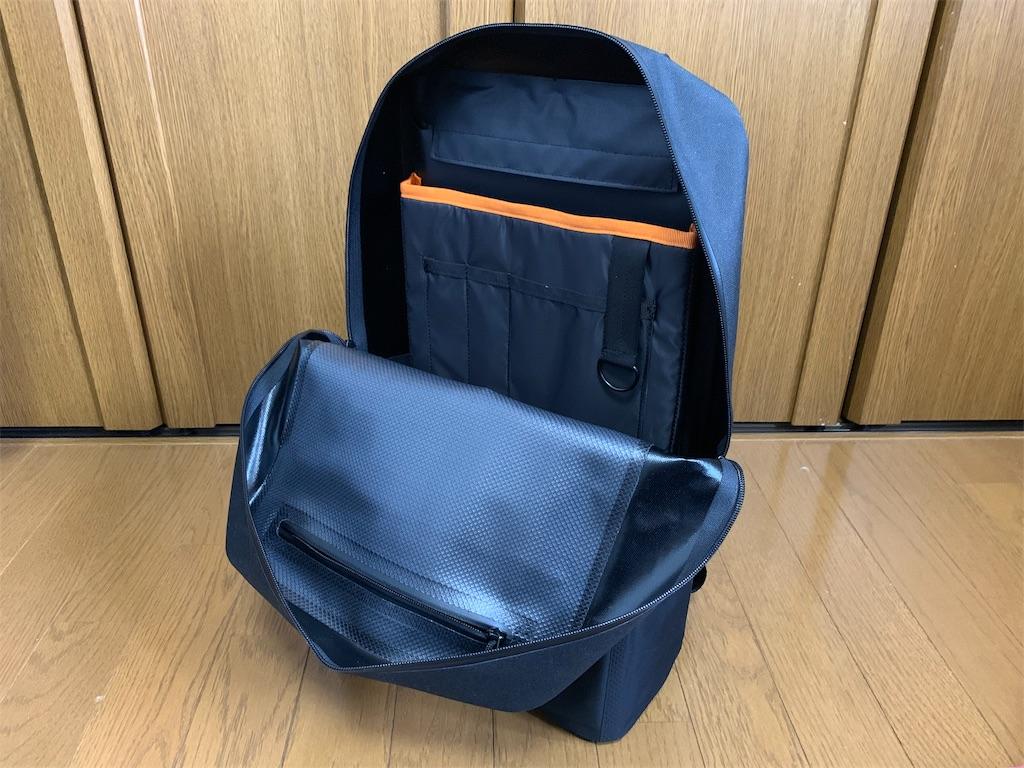 f:id:thebackpack:20190519120707j:image