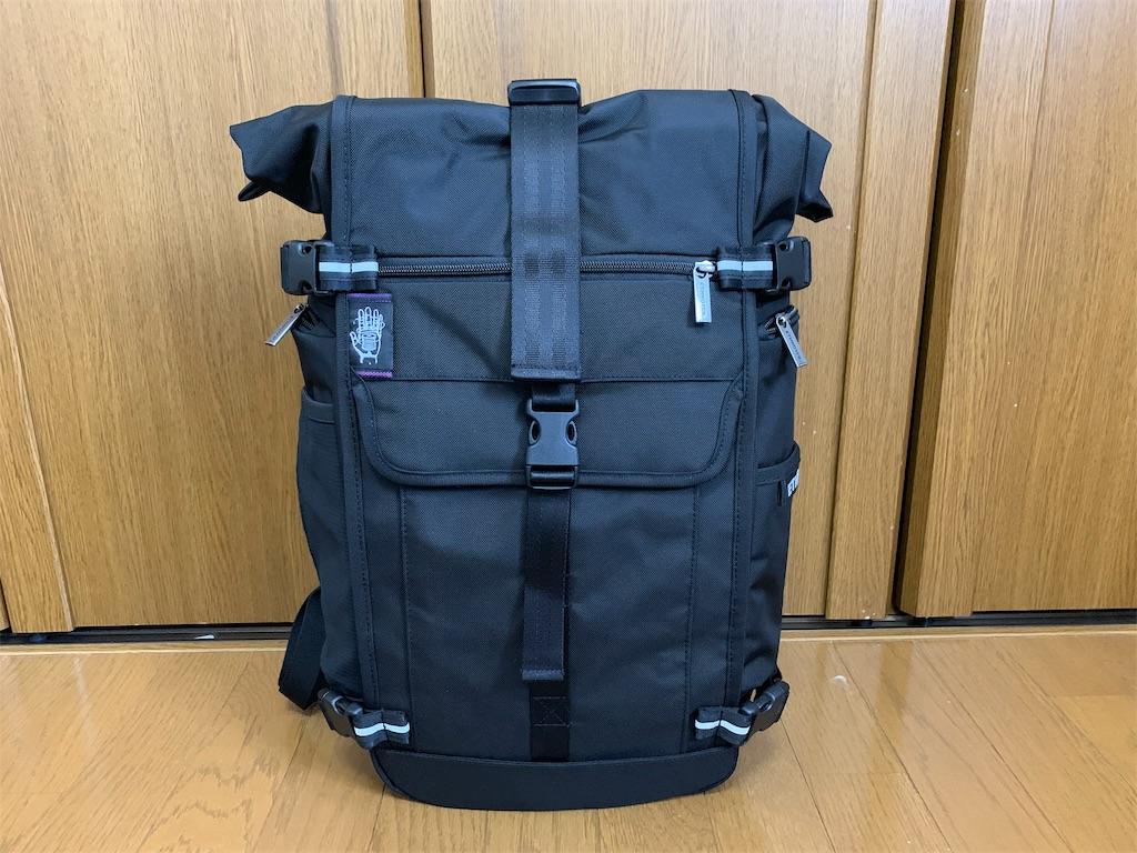 f:id:thebackpack:20190525161434j:image