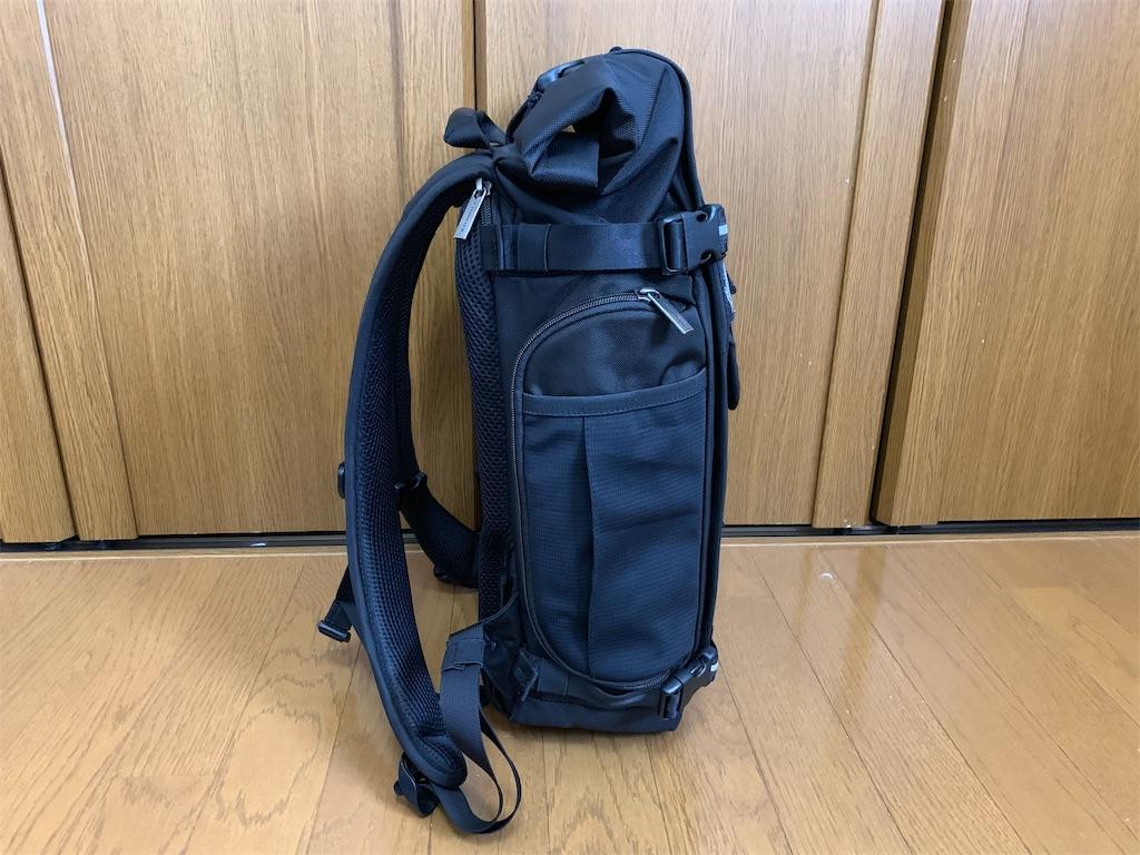 f:id:thebackpack:20190525161443j:image