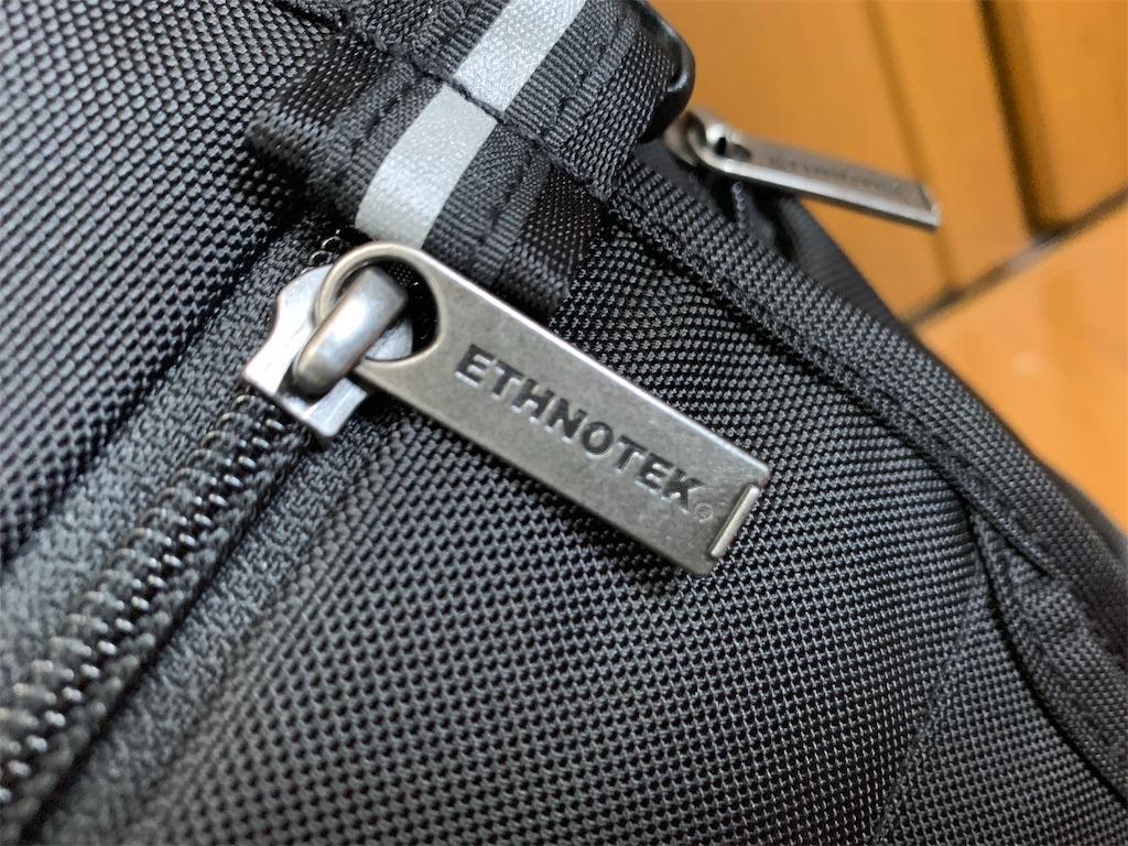 f:id:thebackpack:20190525161503j:image
