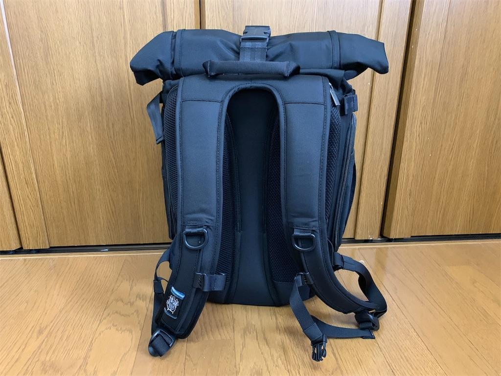 f:id:thebackpack:20190525161533j:image