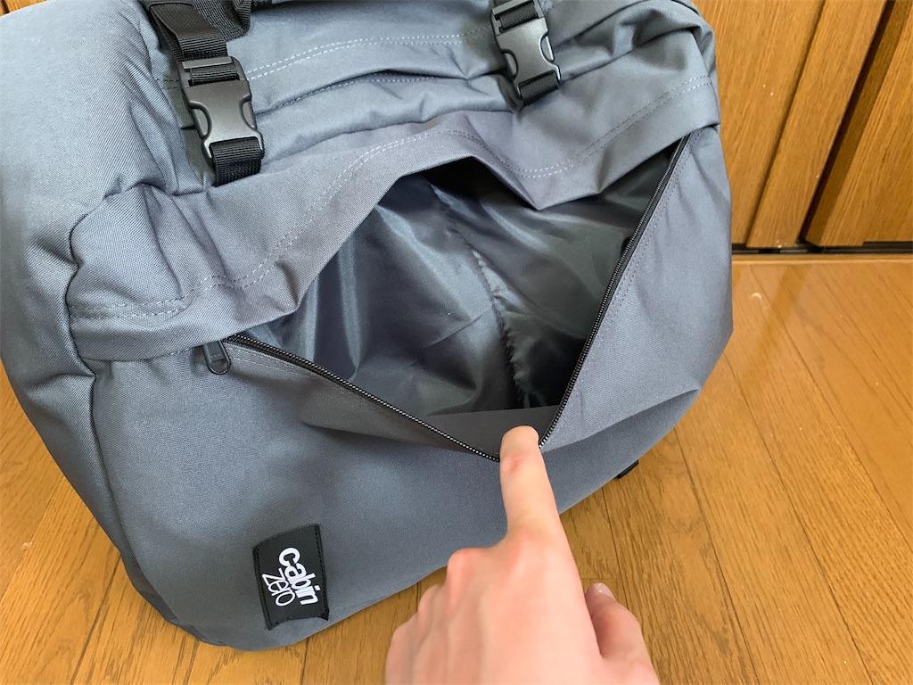 f:id:thebackpack:20190525164831j:image