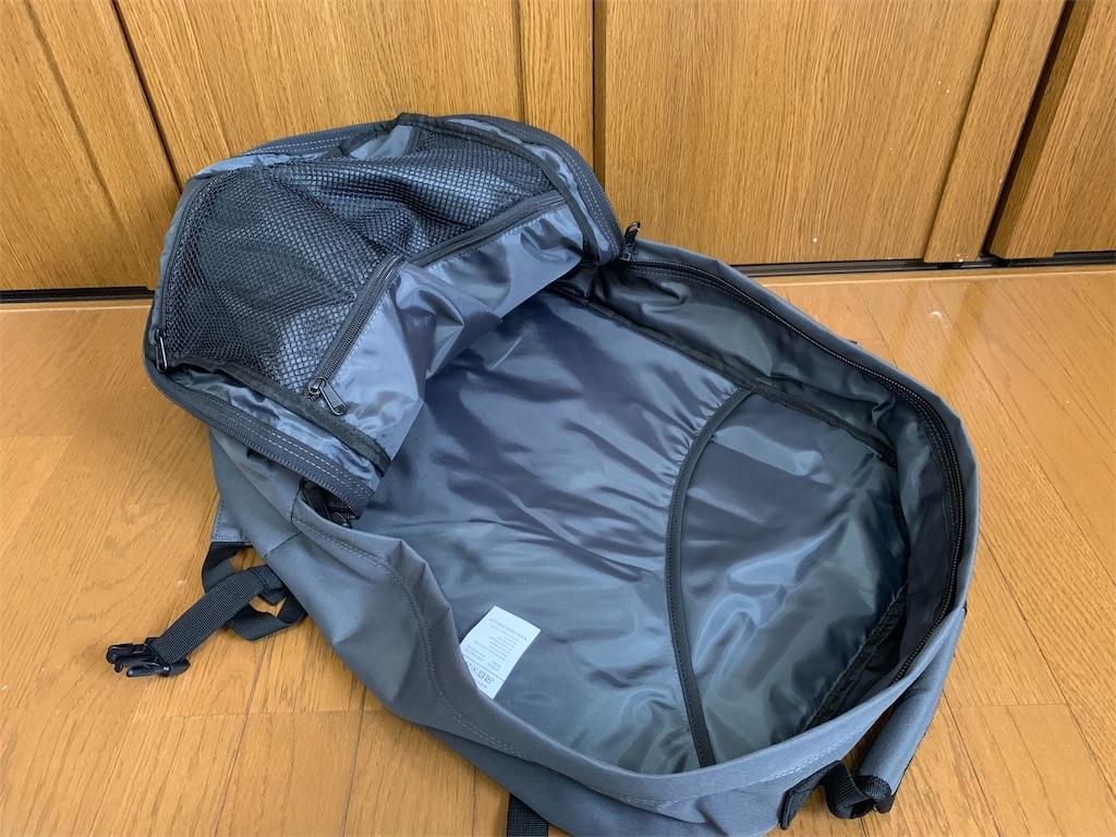 f:id:thebackpack:20190525164907j:image