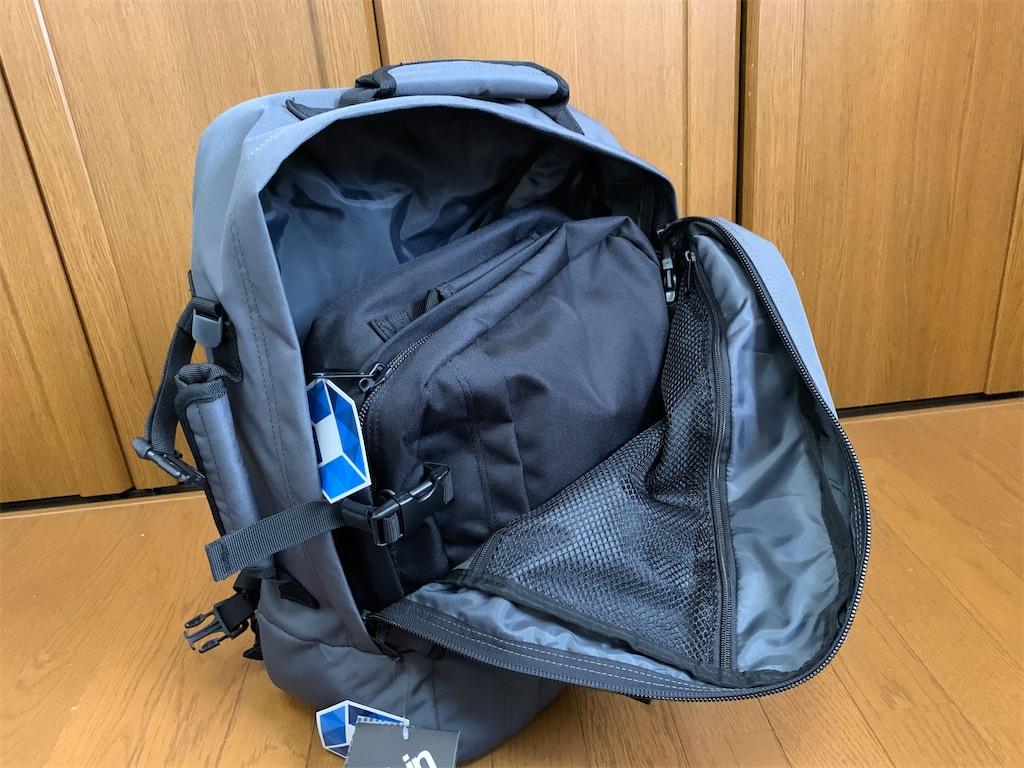 f:id:thebackpack:20190525165439j:image