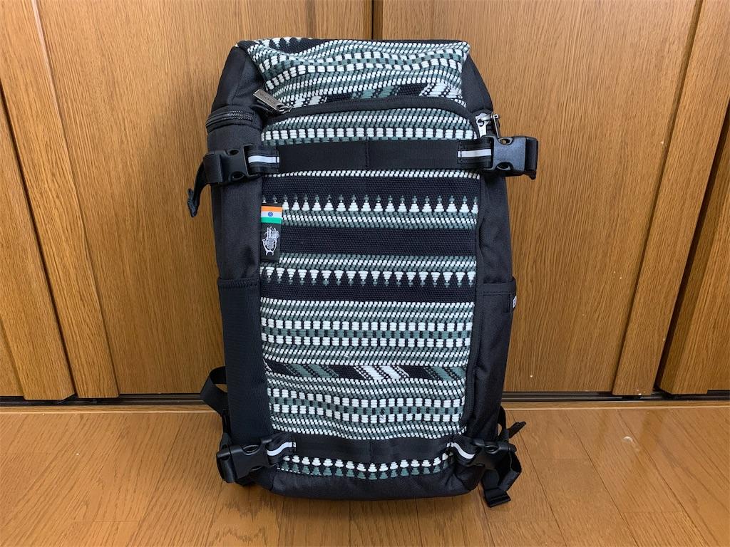 f:id:thebackpack:20190525172313j:image