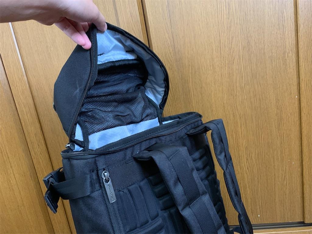 f:id:thebackpack:20190525172337j:image