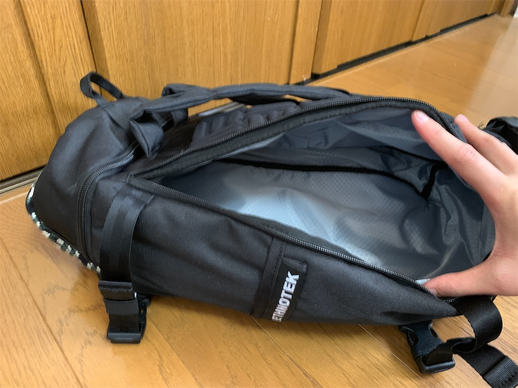 f:id:thebackpack:20190525172420j:image