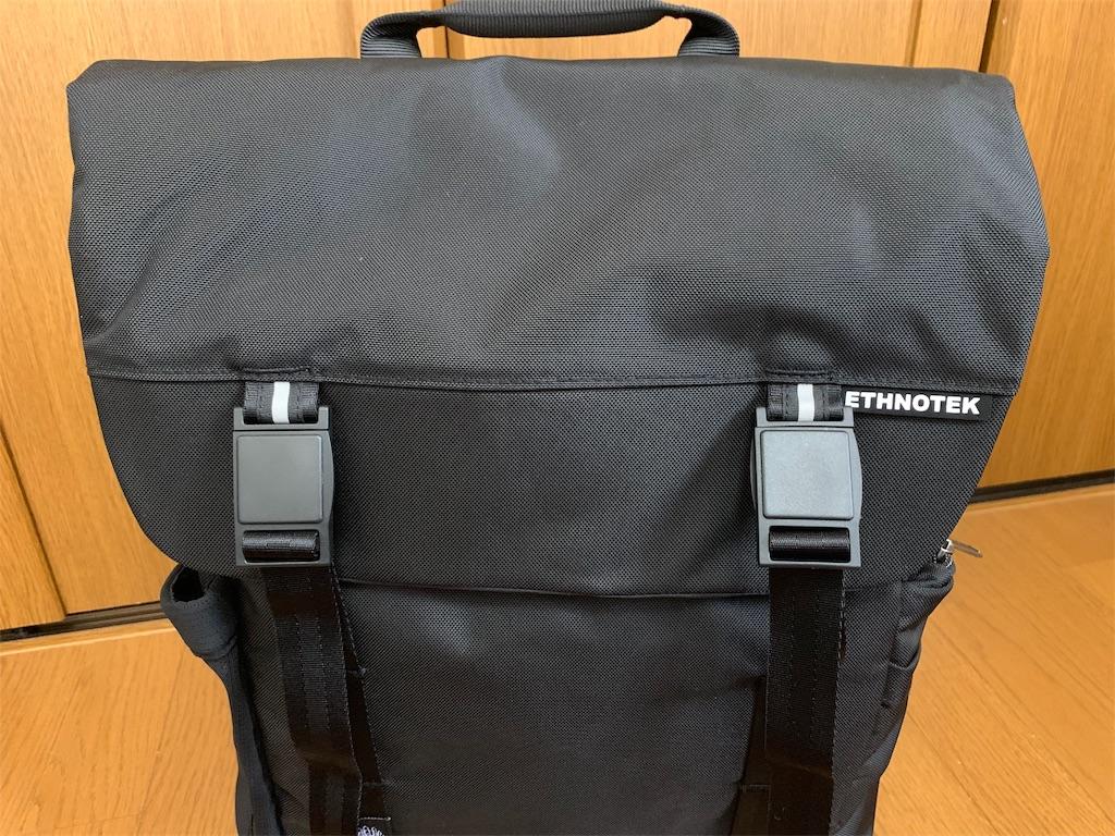 f:id:thebackpack:20190525174708j:image