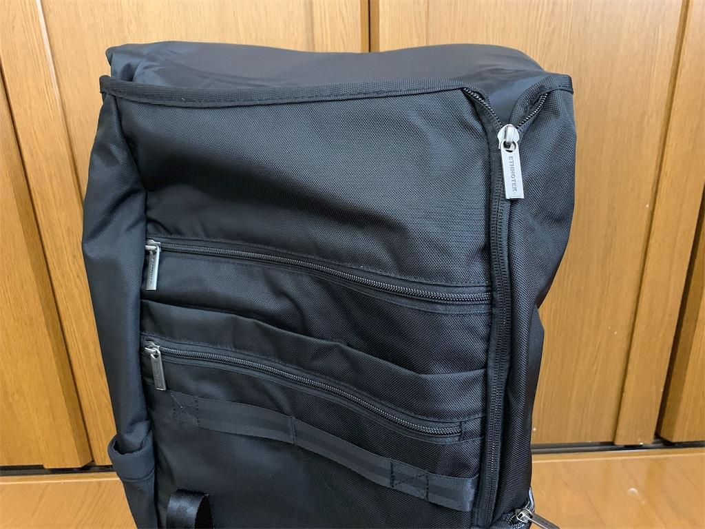 f:id:thebackpack:20190525174728j:image