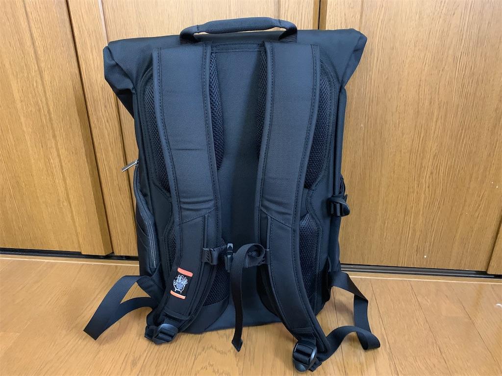 f:id:thebackpack:20190525174758j:image