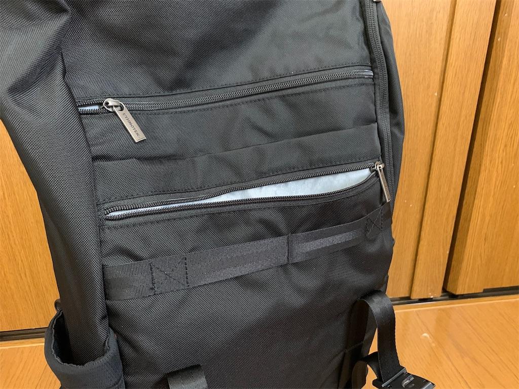 f:id:thebackpack:20190525174801j:image