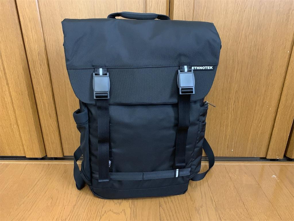 f:id:thebackpack:20190525174804j:image