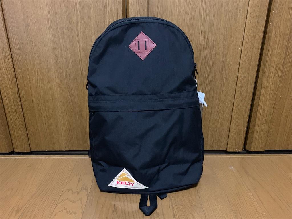 f:id:thebackpack:20190603054241j:image
