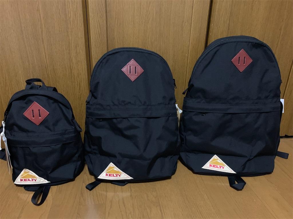 f:id:thebackpack:20190603054245j:image