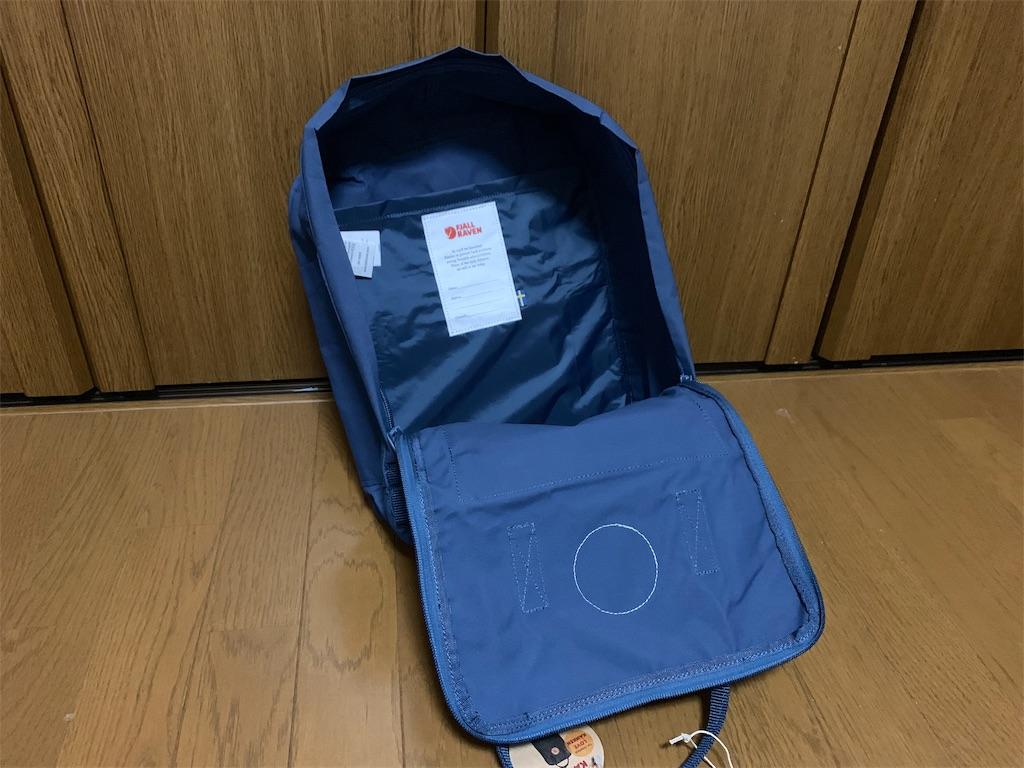 f:id:thebackpack:20190610202910j:image