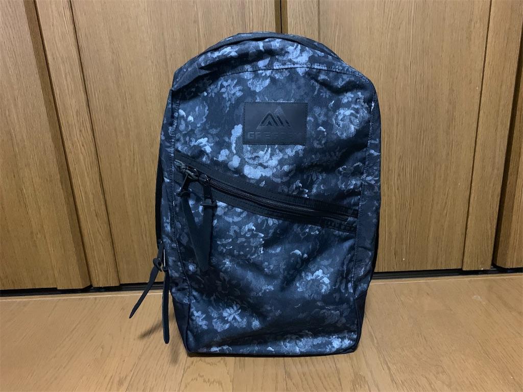 f:id:thebackpack:20190610210852j:image