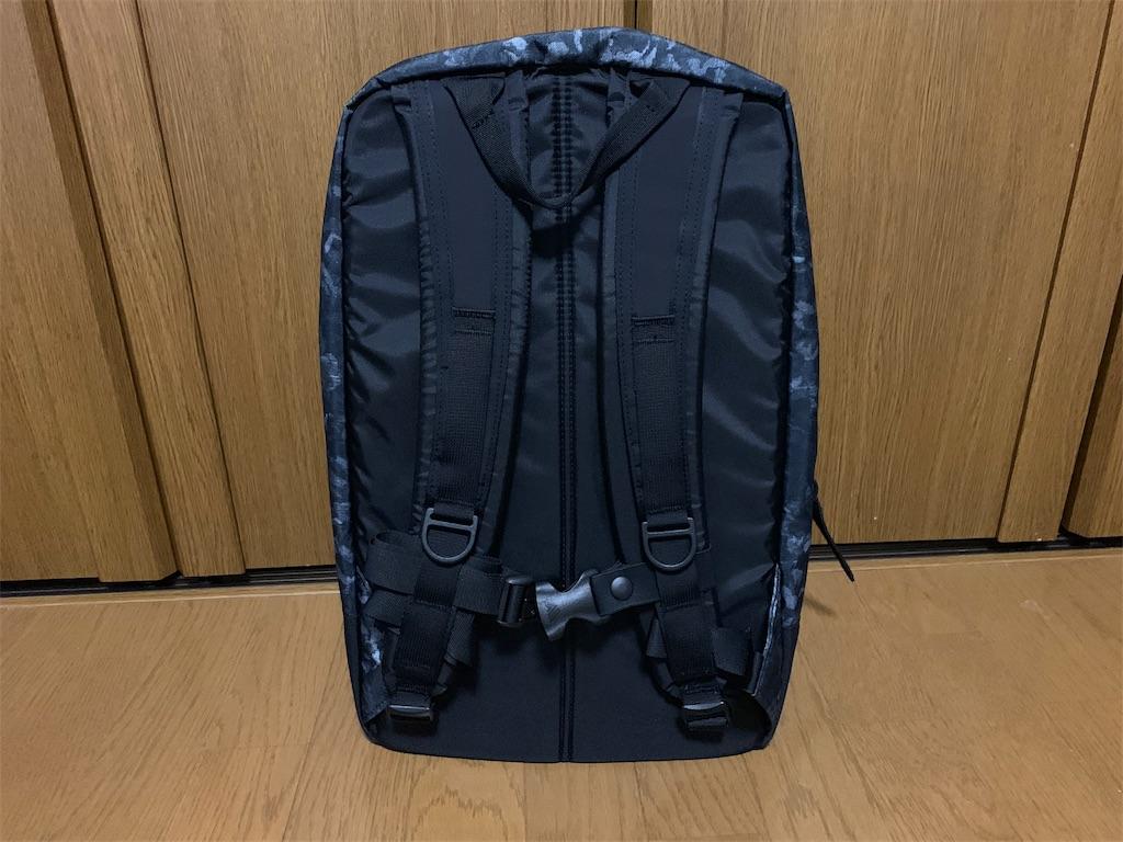 f:id:thebackpack:20190610210855j:image