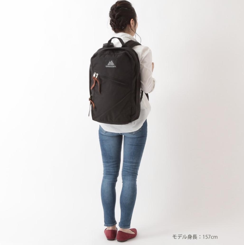 f:id:thebackpack:20190620174755p:plain
