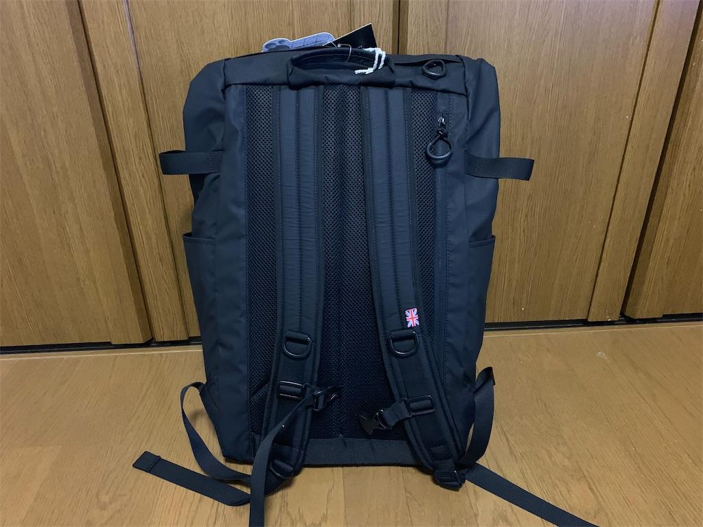 f:id:thebackpack:20190623101443j:image