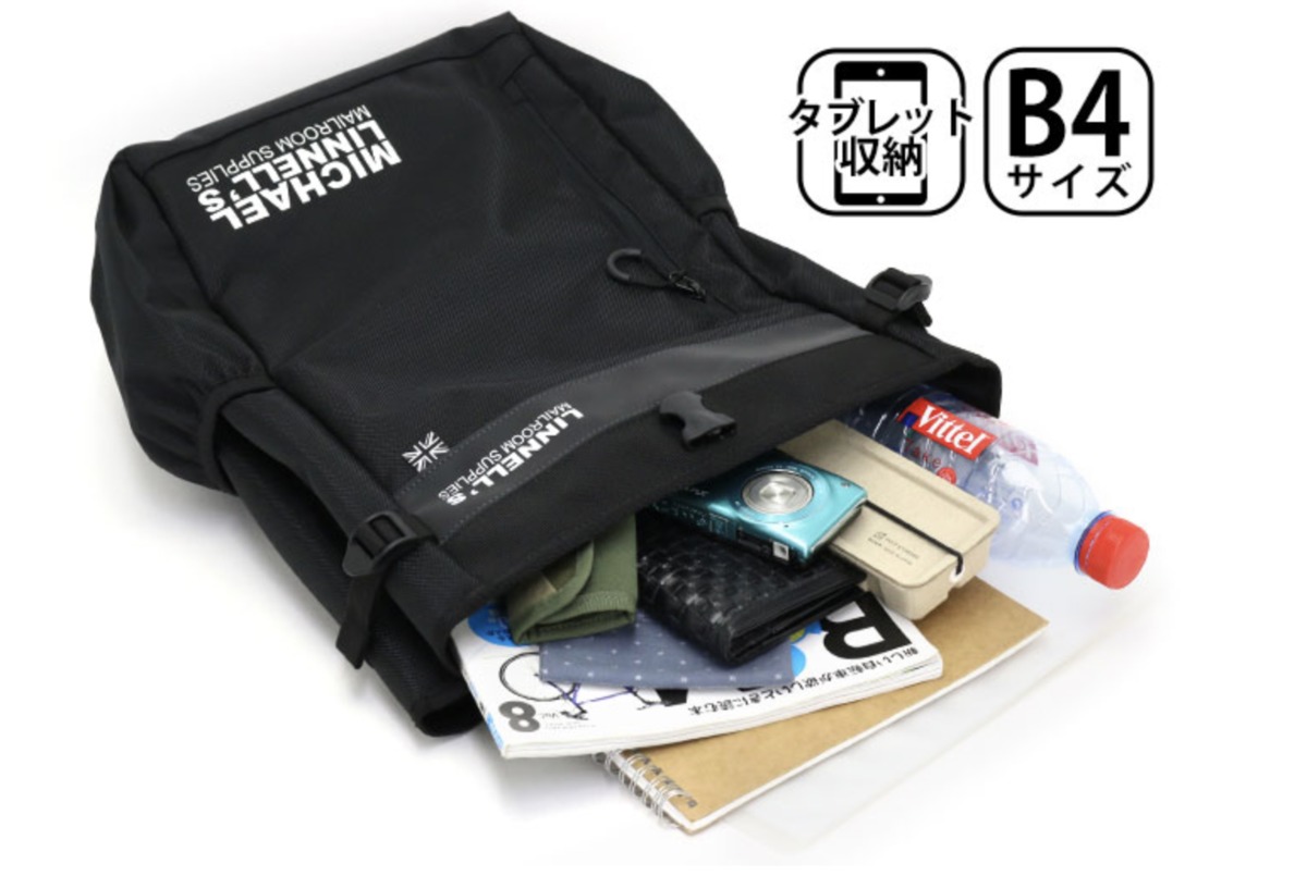 f:id:thebackpack:20190724175049p:plain