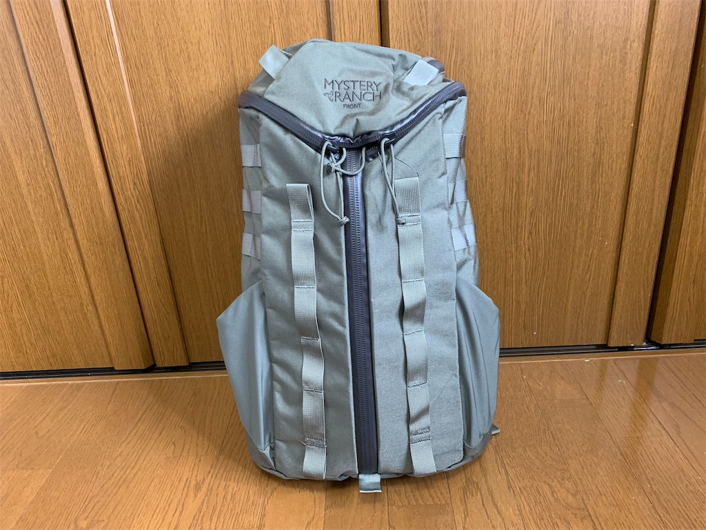f:id:thebackpack:20190724192025j:image