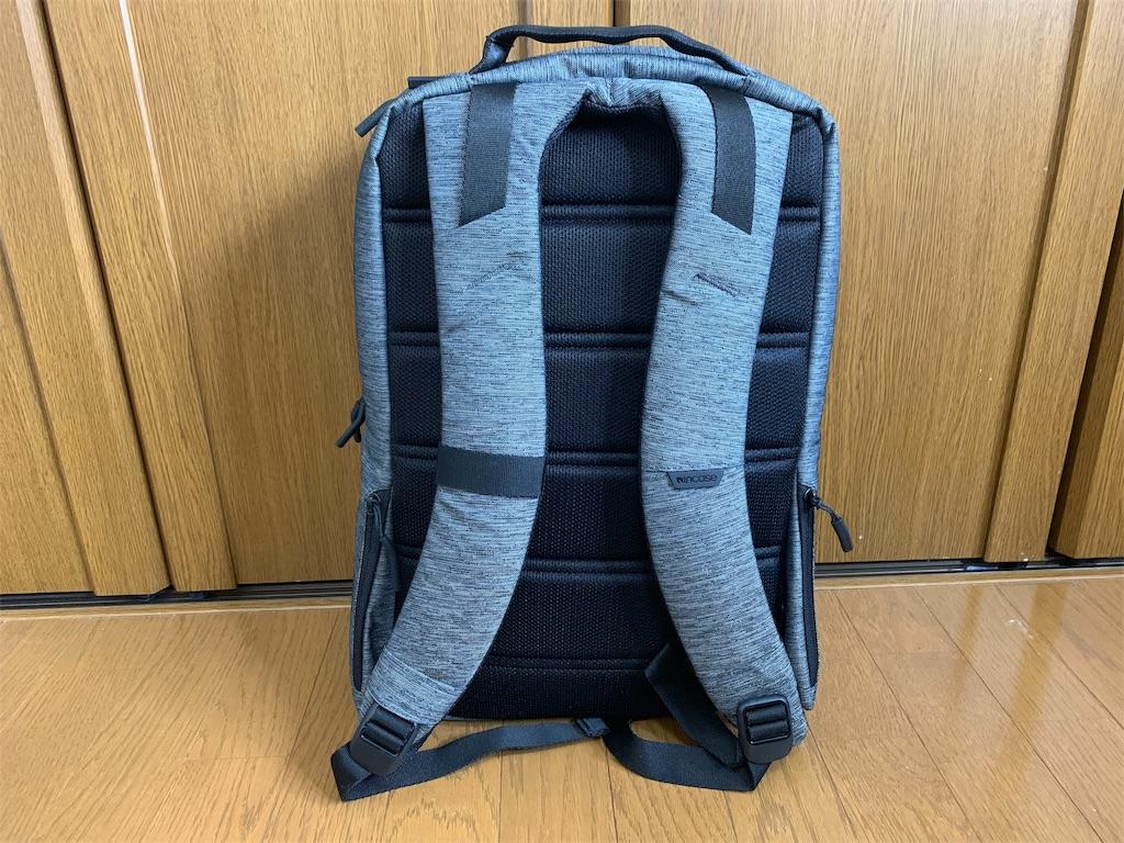 f:id:thebackpack:20190803092453j:image