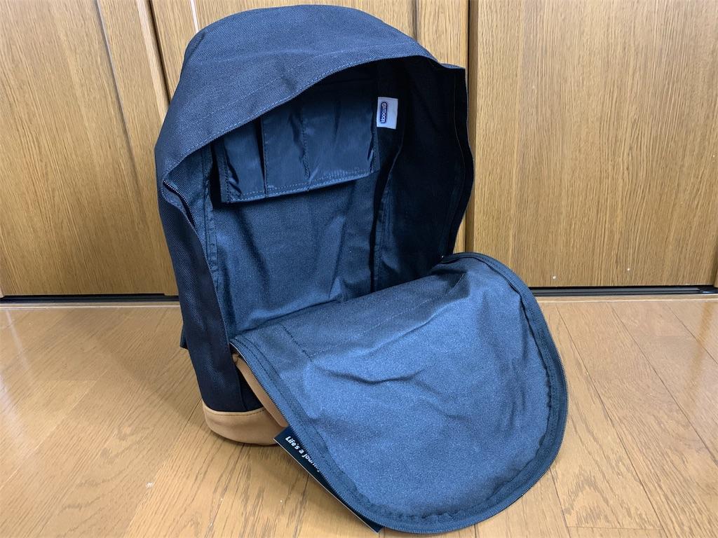 f:id:thebackpack:20190803095918j:image