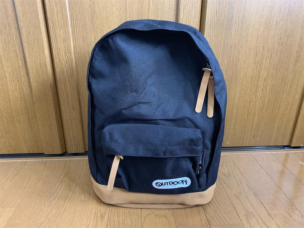 f:id:thebackpack:20190803095933j:image