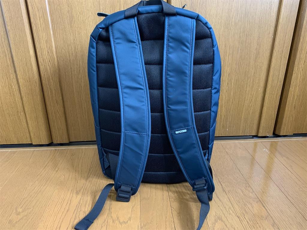 f:id:thebackpack:20190803100635j:image
