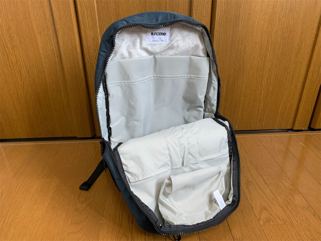 f:id:thebackpack:20190803100654j:image