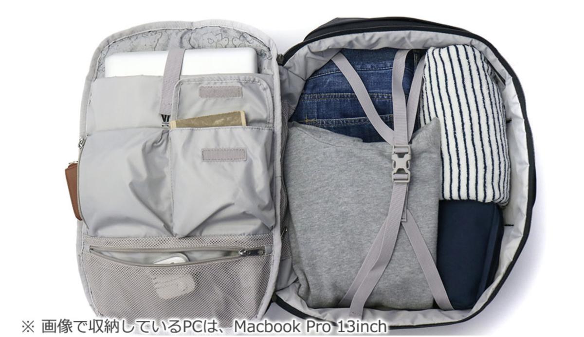 f:id:thebackpack:20190809194120p:plain