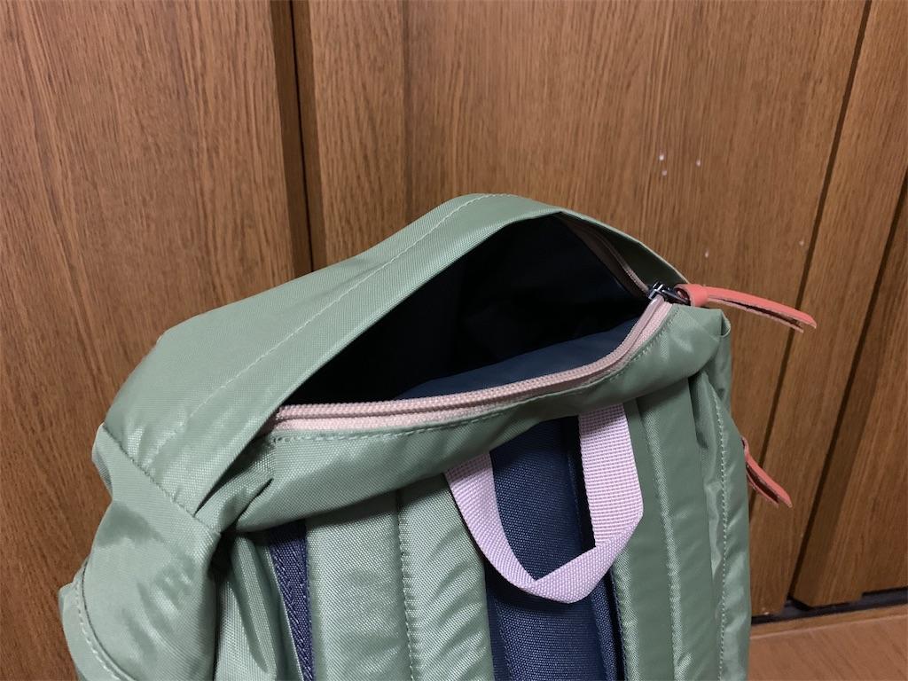 f:id:thebackpack:20190822191912j:image