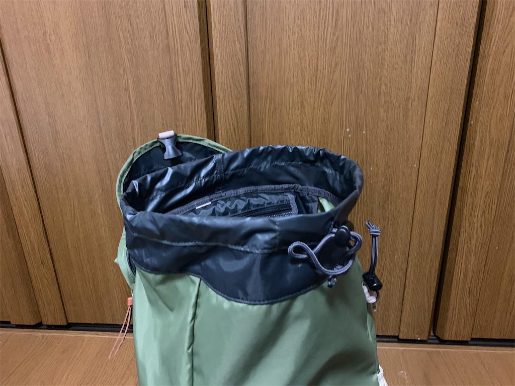 f:id:thebackpack:20190822191917j:image