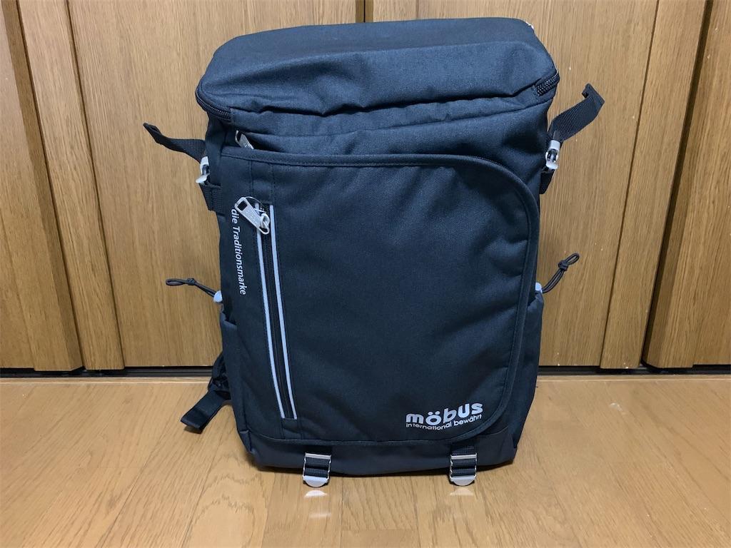 f:id:thebackpack:20190823194722j:image