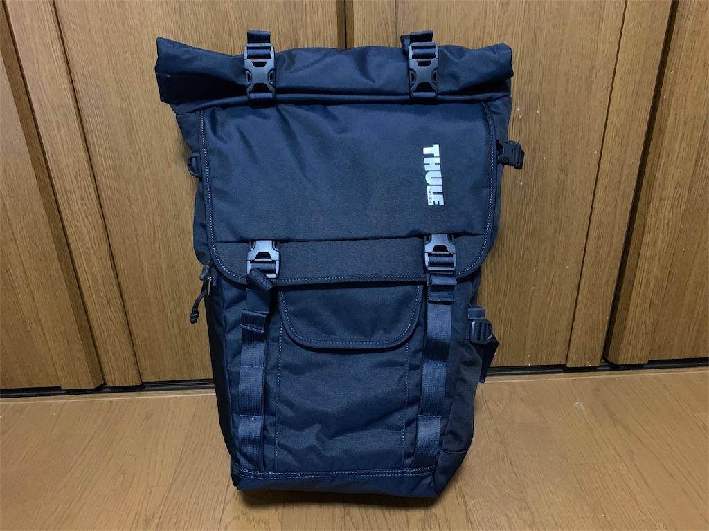 f:id:thebackpack:20190823201029j:image