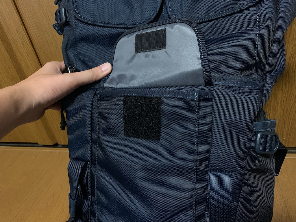 f:id:thebackpack:20190823201108j:image