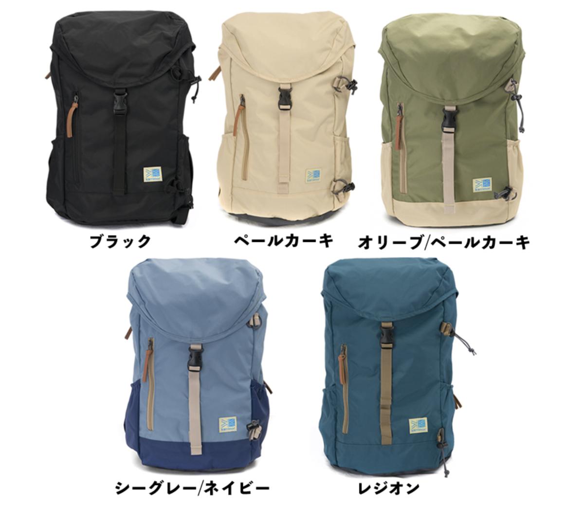 f:id:thebackpack:20190829190004p:plain