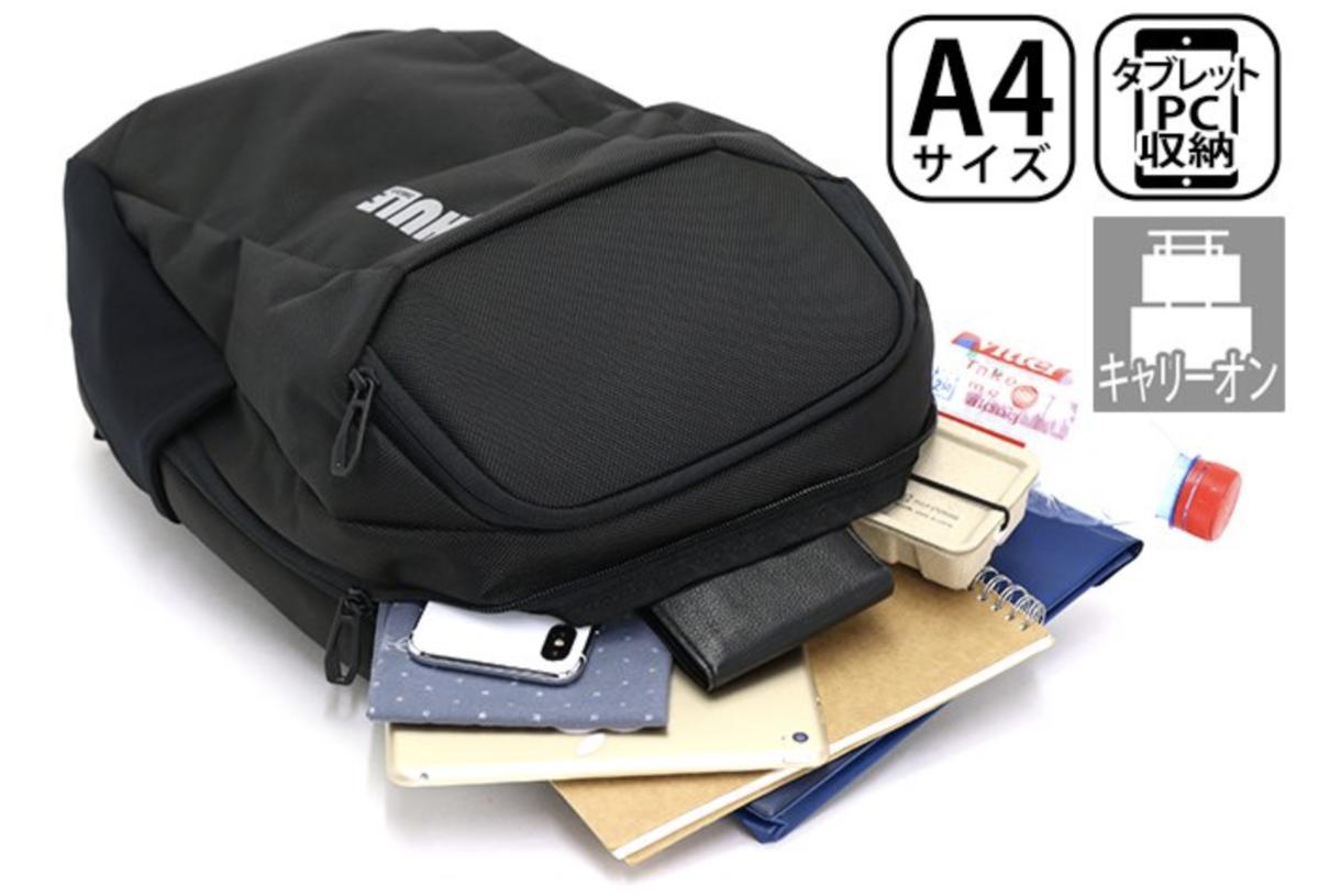 f:id:thebackpack:20190830192107p:plain