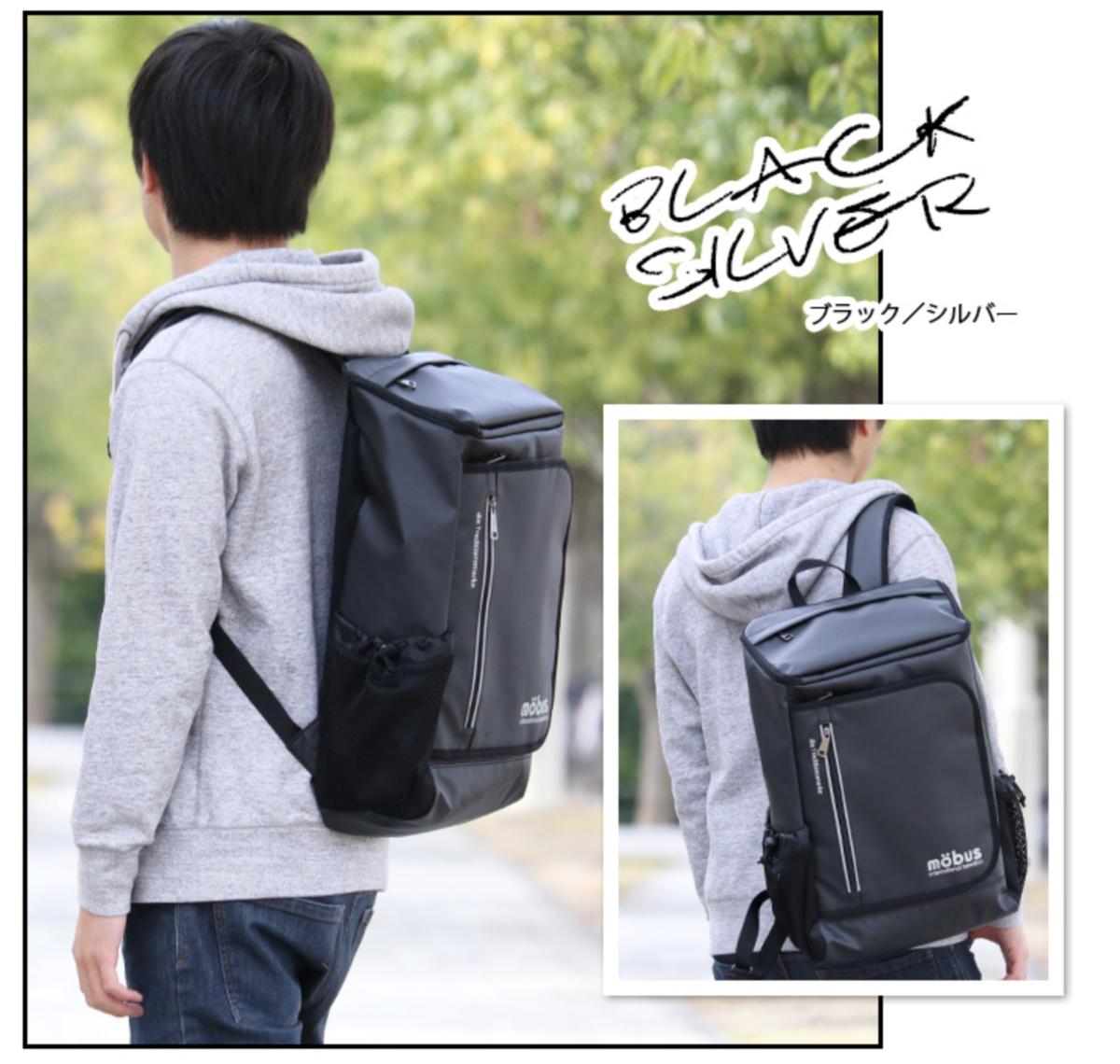 f:id:thebackpack:20190830205420p:plain