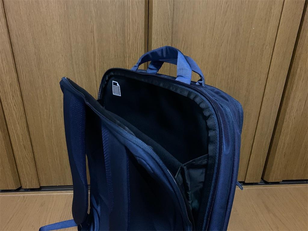 f:id:thebackpack:20191003214606j:image
