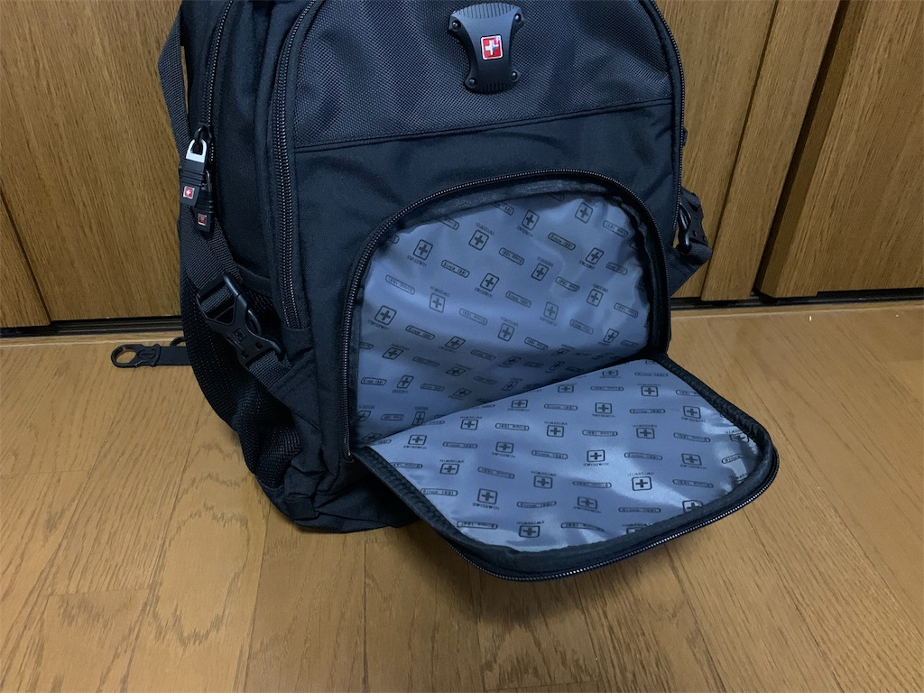 f:id:thebackpack:20191012170851j:image
