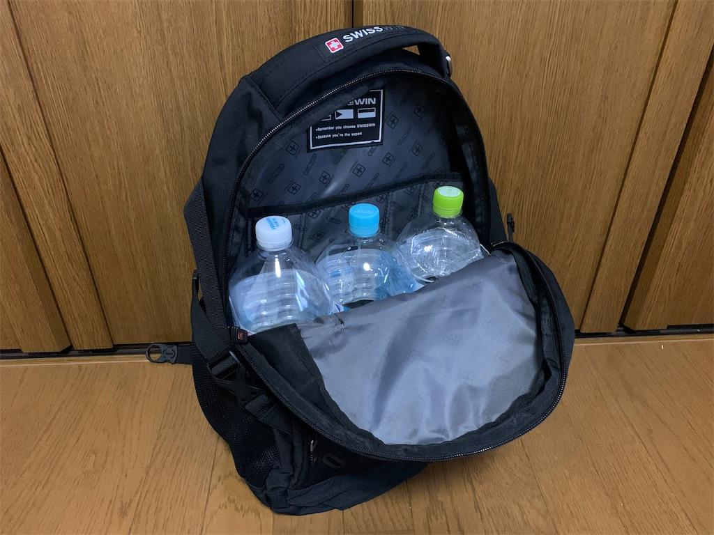 f:id:thebackpack:20191012170938j:image