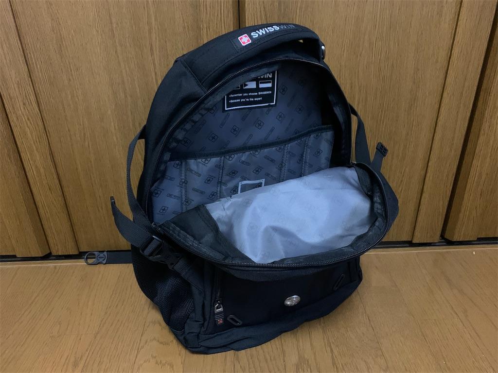 f:id:thebackpack:20191012170941j:image